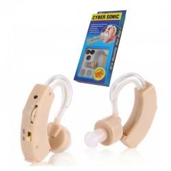 Ακουστικά Ενίσχυσης Ακοής & Βοήθημα Βαρηκοίας - Cyber Sonic