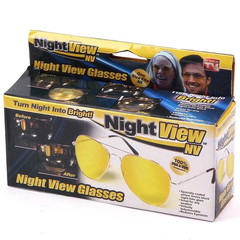 Γυαλιά νυχτερινής οδήγησης - όρασης night vision unisex
