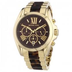 Γυναικείο Ρολόι Michael Kors MK5696 (43 mm)