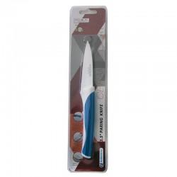 Ελβετικό Μαχαίρι Ξεφλουδίσματος Κεραμικής Επίστρωσης 16cm