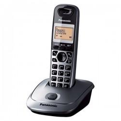 Ασύρματο Τηλέφωνο Panasonic KX-TG2511SPM Γκρι