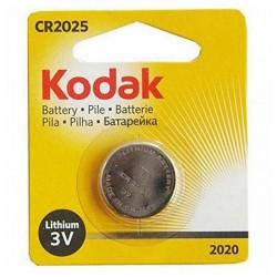 Μπαταρία Κουμπί Λιθίου Kodak KCR 2025 3 V Ασημί