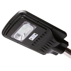 Αδιάβροχο Ηλιακό Φωτιστικό 60 LED Με Ανίχνευση Κίνησης, Αισθητήρα Φωτός & Τηλεκοντρόλ GD-66
